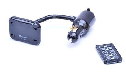تصویر FM Player Maxeeder  MX-FM892