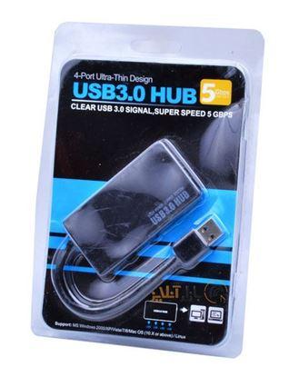 تصویر هاب RXD 103 U3  USB3