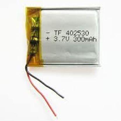تصویر باتری لحیمی 300Mah