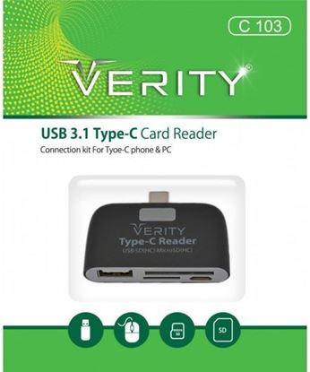 تصویر ریدر موبایل و OTG Verity Usb3.0 C103