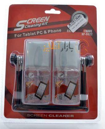 تصویر تمیز کننده 2 تایی و نگه دارنده تبلت XP-0022