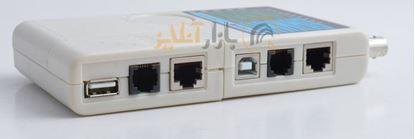 تصویر تستر شبکه Remote MIS
