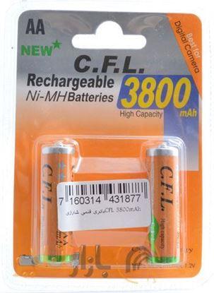 تصویر باتری قلمی شارژی CFL 3800mah