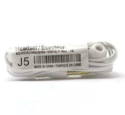 تصویر هندزفری Samsung J5 های کپی سفید