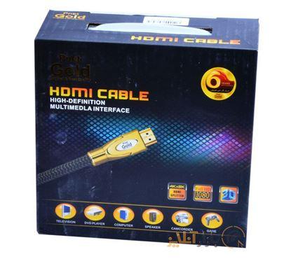 تصویر کابل HDMI Pnet Gold 10m