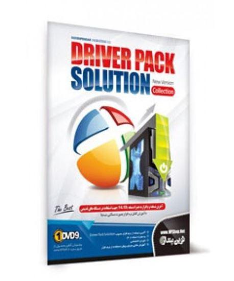 تصویر Driver Pack collection نوین پندار