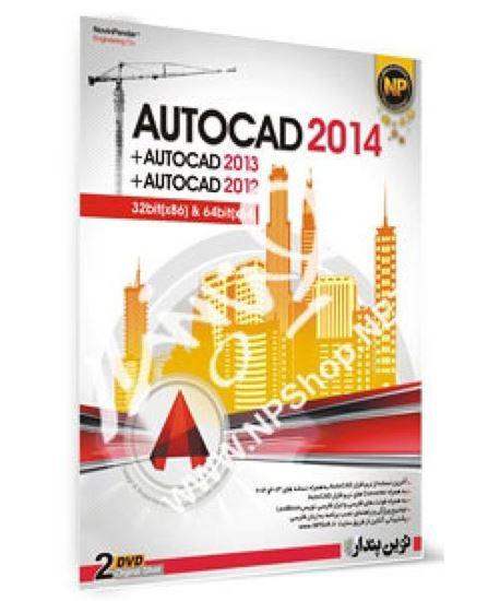 تصویر Autocad Collection 2014 نوین پندار