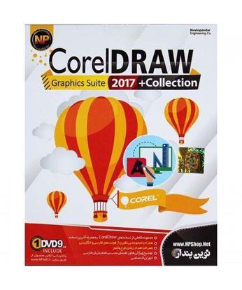 تصویر Corel Draw 2017 + Collection نوین پندار
