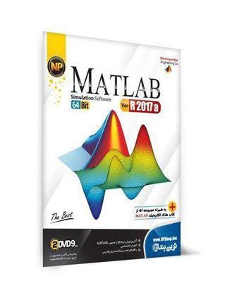 تصویر Matlab 2017 A 64 Bit نوین پندار