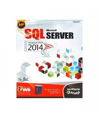 تصویر SQL Server2014نوين پندار