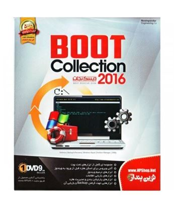 تصویر  Boot Collection2016 نوين پندار