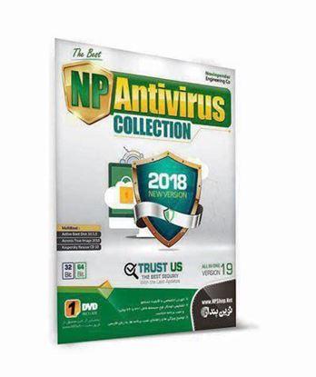تصویر Antivirus Collection 2018   V19  نوین پندار
