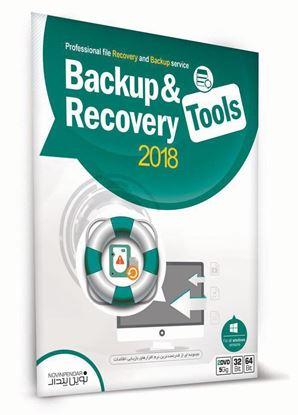 تصویر Recovery & Backup 2018 نوین پندار