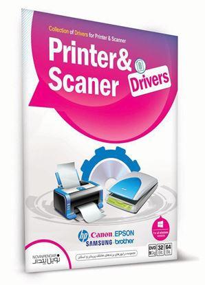 تصویر Printer + Scanner Driver نوین پندار