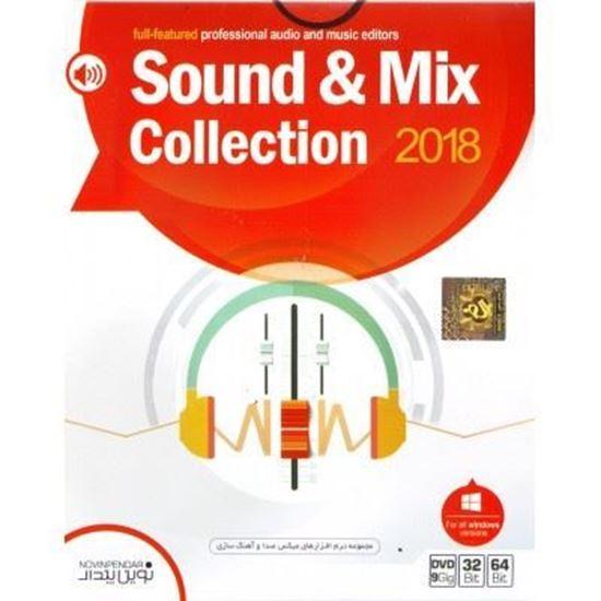 تصویر Sound + Mix Collection 2018 نوین پندار