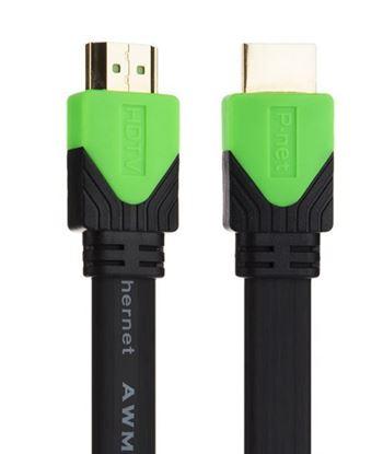 تصویر کابل HDMI Pnet  3m Ver2.0 فلت