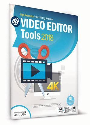 تصویر Video Editor Tools 2018 نوین پندار