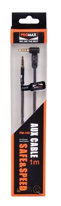 تصویر کابل Aux  فلزی 90 درجه Promax  PM-100
