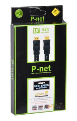 تصویر کابل HDMI Pnet   3m فلت پک دار
