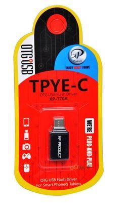 تصویر تبدیل   XP-T70A Otg Type C
