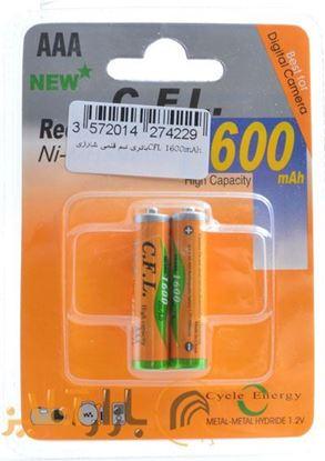 تصویر باتری نیم قلم شارژی CFL  850Mah