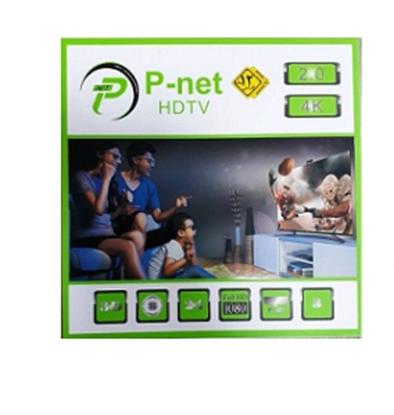 تصویر کابل  HDMI Pnet 5M VER2 4K
