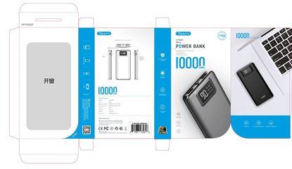 تصویر پاور بانک LCD Verity V-PH103B 10000MAH دار
