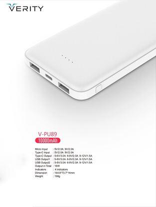 تصویر پاور بانک  Verity V-PU89B 10000MAH