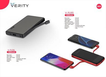 تصویر پاور بانک  Verity V-PU95B 10000MAH