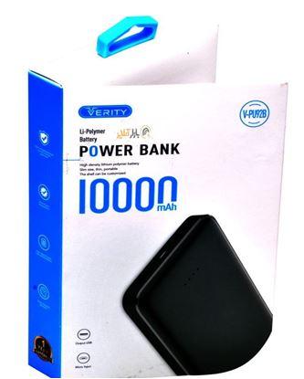 تصویر پاور بانک  Verity V-PU92B 10000MAH