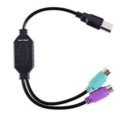 تصویر تبدیل کیبوردی PS2 به USB برددار D-NET
