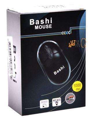 تصویر ماوس کوچک Bashi