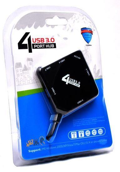 تصویر هاب 4 پورت  USB3