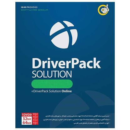 تصویر 17.9.19000 Driver Pack Solution گردو