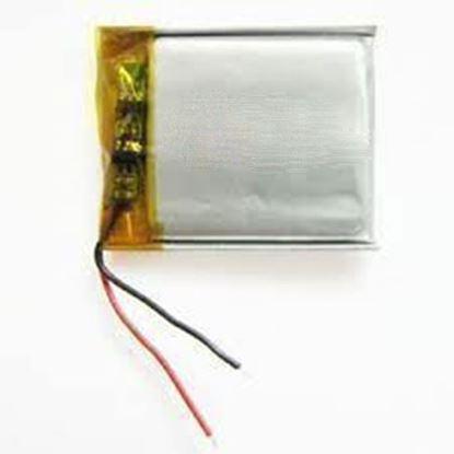 تصویر باتری لحیمی  هدست  200MAH