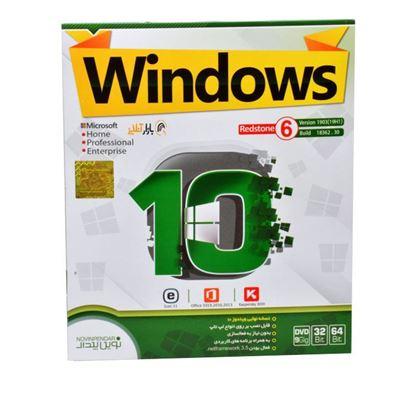تصویر (Windows 10 Build Redstone 6 + Antivirus 9G (32&64Bit نوین پندار