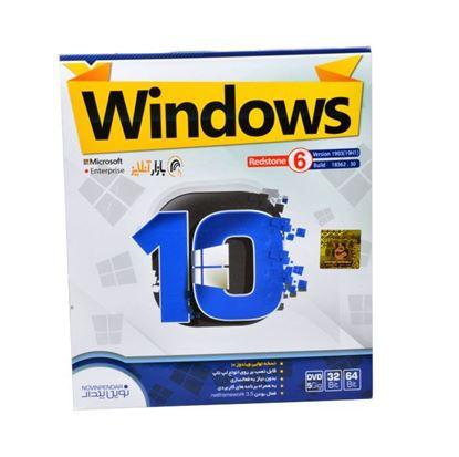 تصویر Windows 10 Build Redstone6 Version 1903  32&64Bit  نوین پندار