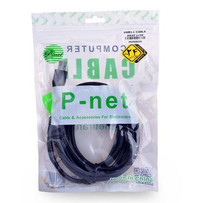 تصویر کابل افزایش طول P-net 3m USB3.0