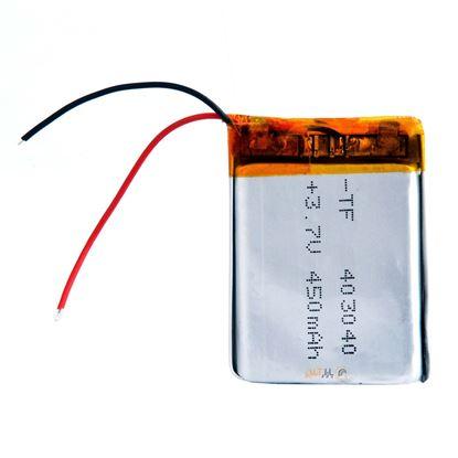 تصویر باتری لحیمی  هدست  450MAH