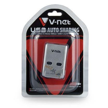 تصویر دیتا سوئیچ پرینتر 1 به 2 USB اتوماتیک V-net