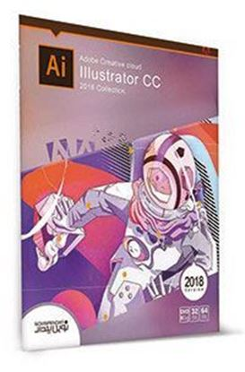 تصویر  Adobe Illustrator CC 2018 collection نوین پندار