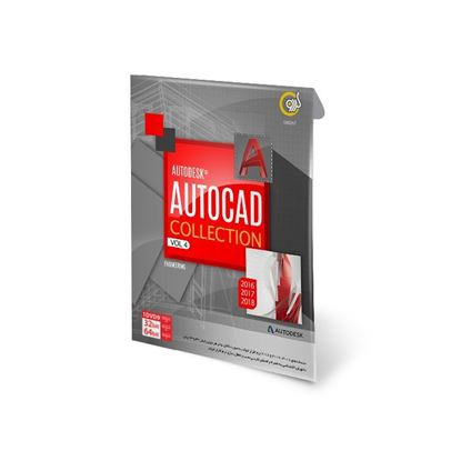 تصویر  Gerdoo AutoCAD Collection Vol.4 گردو