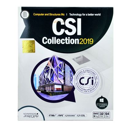 تصویر  CSI Collectionنوين پندار