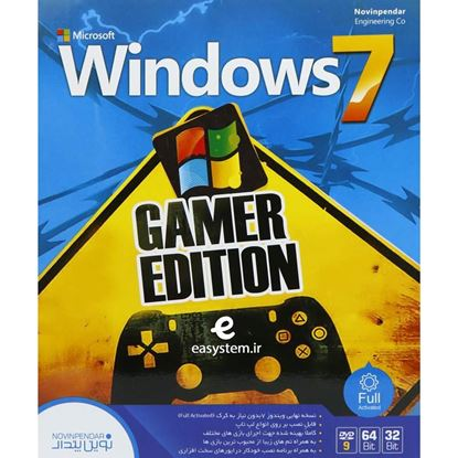 تصویر  Windows 7 32&64bit Gamer edition+ Driver pack solution نوین پندار